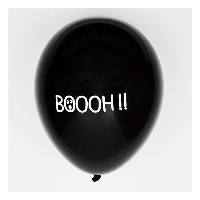 ballons-baudruche-theme-halloween